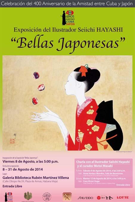 Visita Cuba importante ilustrador japonés Seiichi Hayashi.