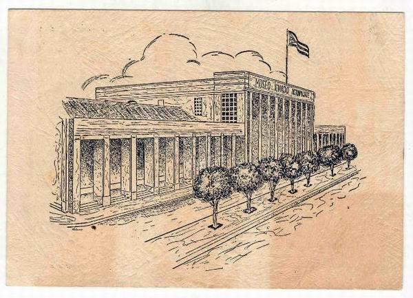 Copia Ilustración para la inauguración Museo 1955.