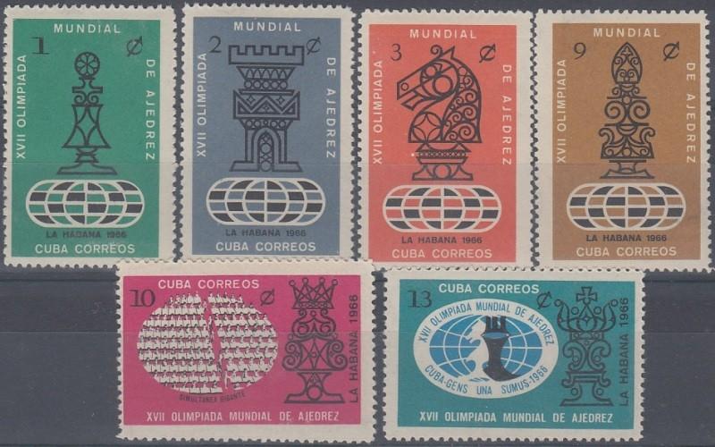 Sellos portales conmemorativos XVII Olimpiada Mundial de Ajedrez