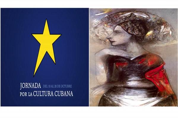 Inaugurarán muestra Mi amiga Alicia del artista Nelson Domínguez