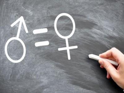 ¿Podemos hablar de una cultura de género en Cuba?