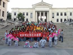 Puente de amistad con China a trav�s del Instituto Confucio