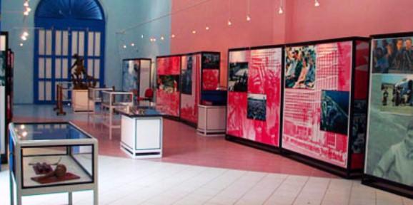Museo de la Batalla de Ideas, Matanzas, Cuba