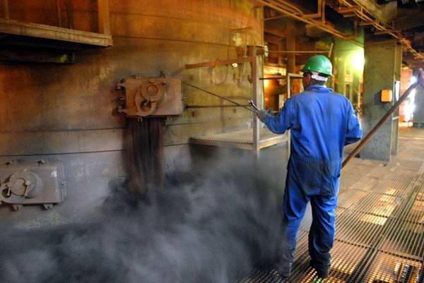 Industrias en Moa, Holgu�n