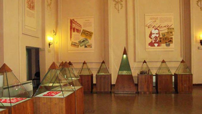 Celebrarán Día de la Numismática Cubana