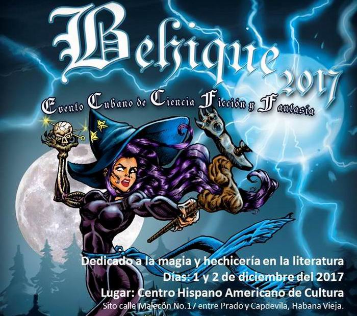 The BEHIQUE 2017 Festival to be Held in Havana
