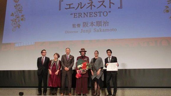 La cinta Ernesto -nombre con el que se conocía a Maymura- narra la historia de este hijo de inmigrantes japoneses en Bolivia. Foto: Embajada de Cuba en Japón