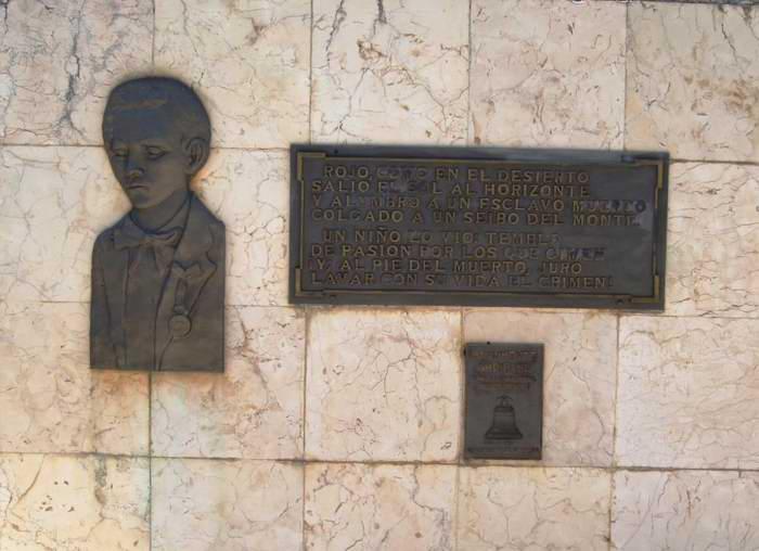 Caimito del Hanábana, un proyecto que acoge la presencia de José Martí en Matanzas (+Fotos)