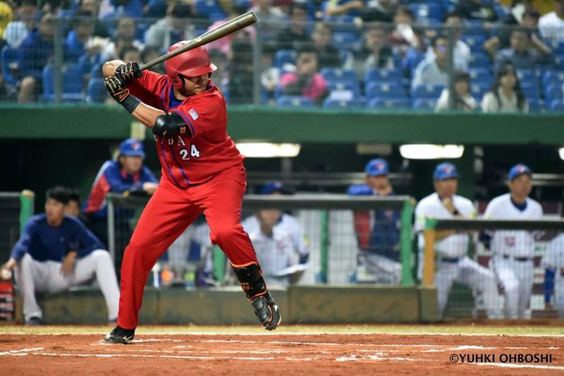 Cuban baseball heads to Japan after two games in South Korea