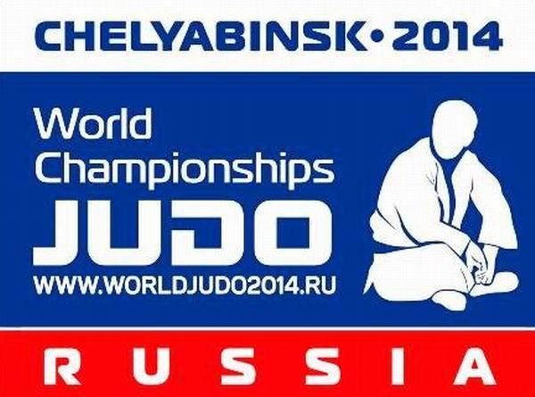 Cuba se despide con dos s�ptimos lugares en el Mundial de Judo