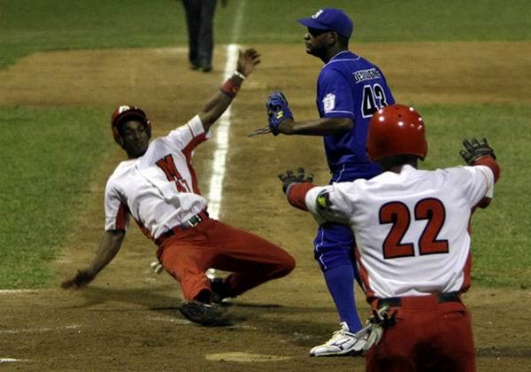 Béisbol Cuba