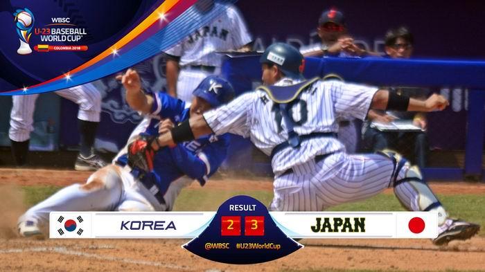 Japón no pierde en Copa Mundial de béisbol sub 23