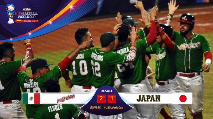 Latinoamérica gana a Asia en Copa mundial de béisbol