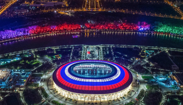 Iniciará este jueves Mundial de Fútbol Rusia 2018