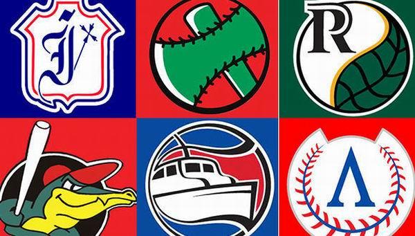 Segunda fase de la 57 Serie Nacional de Béisbol