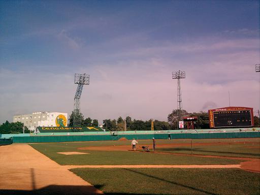 Prácticamente listo el Mella para el juego de las estrellas de Cuba. Foto: Juan Manuel Olivares Chávez