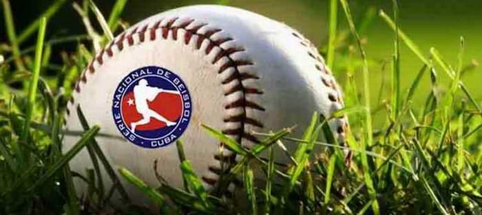 56 Serie Nacional de Béisbol de Cuba