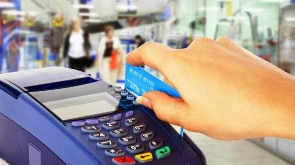 Desmienten informaci�n sobre tarjeta prepago para viajeros estadounidenses a Cuba