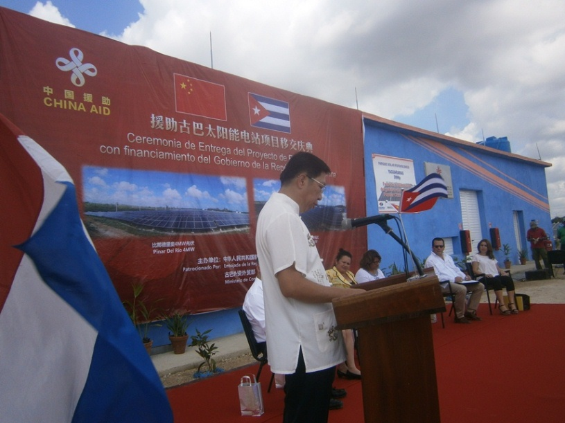 China entrega mayor parque solar fotovoltaico de Cuba