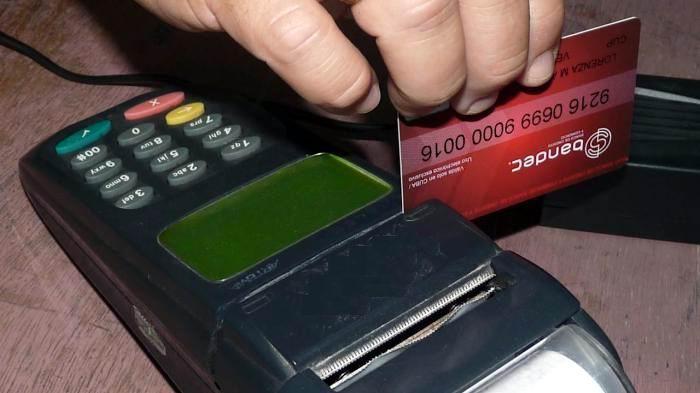 Banco cubano aplica bonificación por uso de tarjetas magnéticas