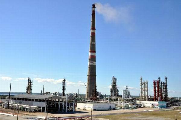 Celebran X aniversario de reactivación de la Refinería Cienfuegos (+Audio)