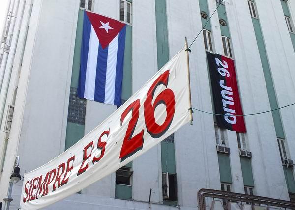 Una mirada al 26 de Julio, desde sus símbolos. Foto Abel Rojas