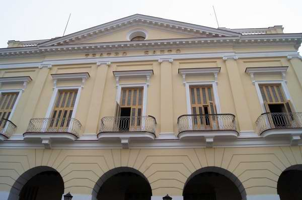 Recibió el Teatro Sauto Premio Nacional de Restauración 2020