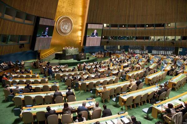 Destaca El Salvador ingreso a Consejo de Derechos Humanos