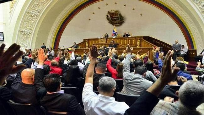 Aprueba ANC Venezuela ley de Convivencia Pacífica y Tolerancia