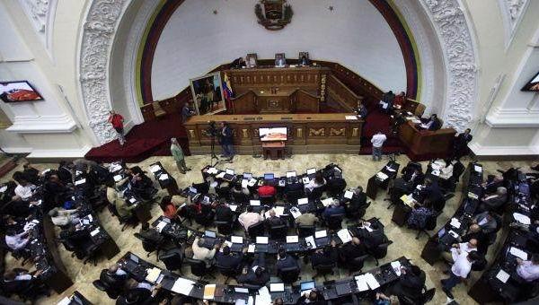 Se instalará este 5 de enero la Asamblea Nacional en Venezuela. Foto: AVN