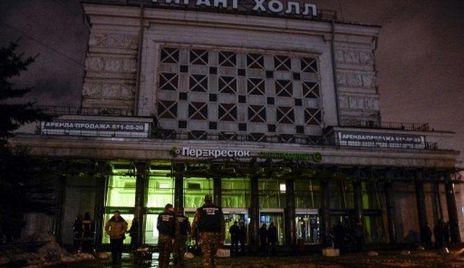 Asume grupo terrorista autoría del atentado en San Petersburgo