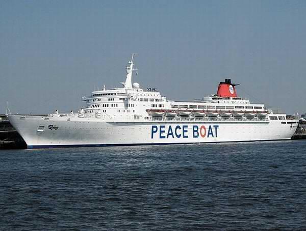 Crucero por la Paz