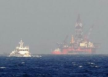 Descubierto campo de gas en aguas profundas de China Meridional