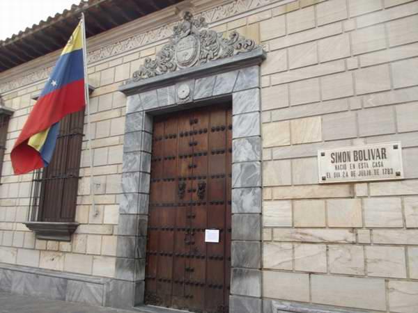 Con Bolívar se multiplica la Patria