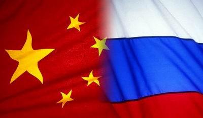 Podr�a China sustituir a la Uni�n Europea en cooperaci�n econ�mica con Rusia