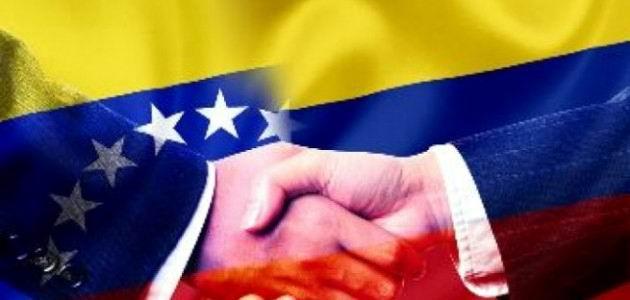 Nuevos di�logos Venezuela-Colombia