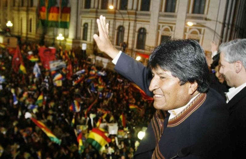 Tribunal Constitucional aprueba reelección de Evo Morales — Bolivia
