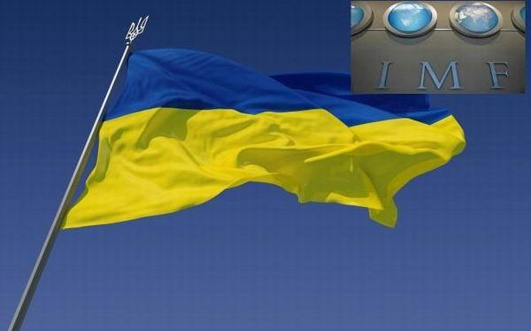 Redujo FMI previsi�n de crecimiento anual de Ucrania
