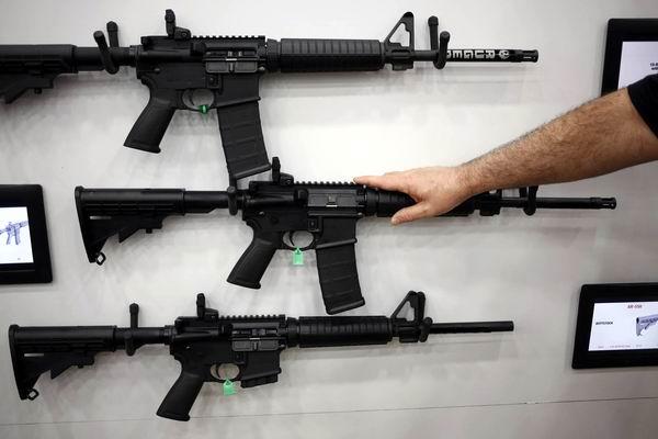 Asociación Nacional del Rifle