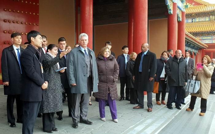 El Presidente cubano visitó la Ciudad Prohibida, sitio emblemático de Beijing