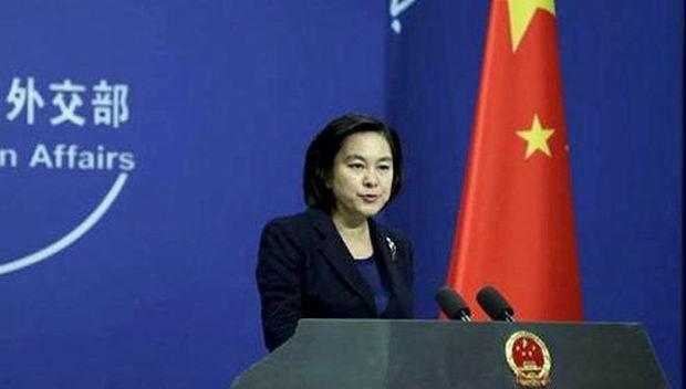 Sin pruebas versión estadounidense de ataques sónicos a China y Cuba
