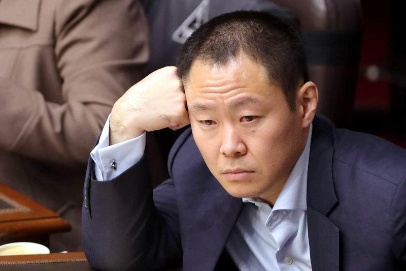 Congreso peruano acuerda suspender al legislador Kejin Fujimori