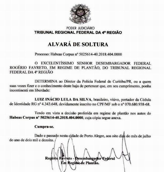 Órdenes y contraórdenes en caso de Lula da Silva