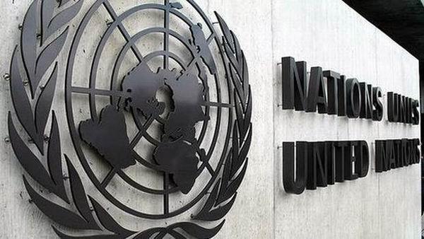 Debatirá el Consejo de Seguridad de la ONU sobre el conflicto palestino-israelí