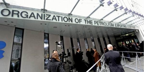 No hay cumbre de la OPEP