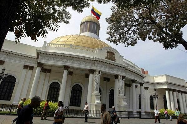 Tribunal Supremo de Justicia en Venezuela pide a la Asamblea abstenerse