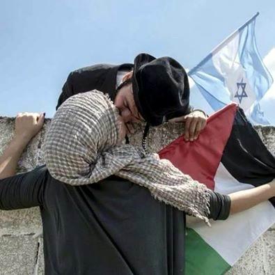 El estigma de Palestina