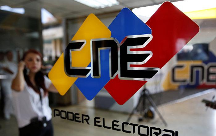 Comicios municipales en Venezuela este domingo