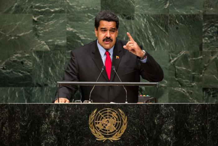 Fidel Sends Letter to Maduro Following his Courageous Speech at the UN