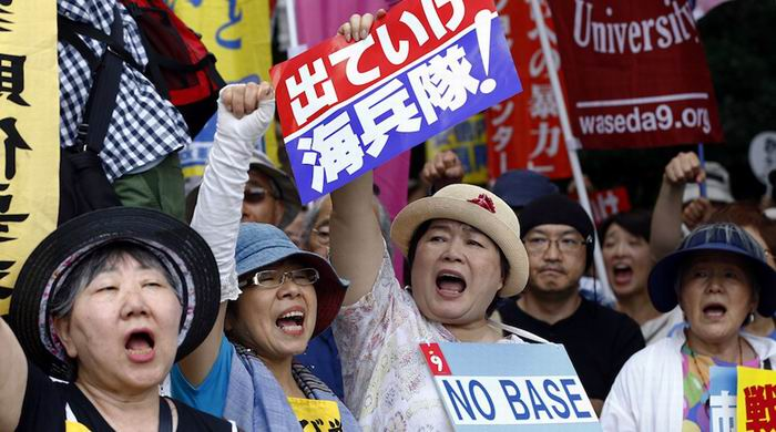 Protest in Japan against U.S. Military Bases